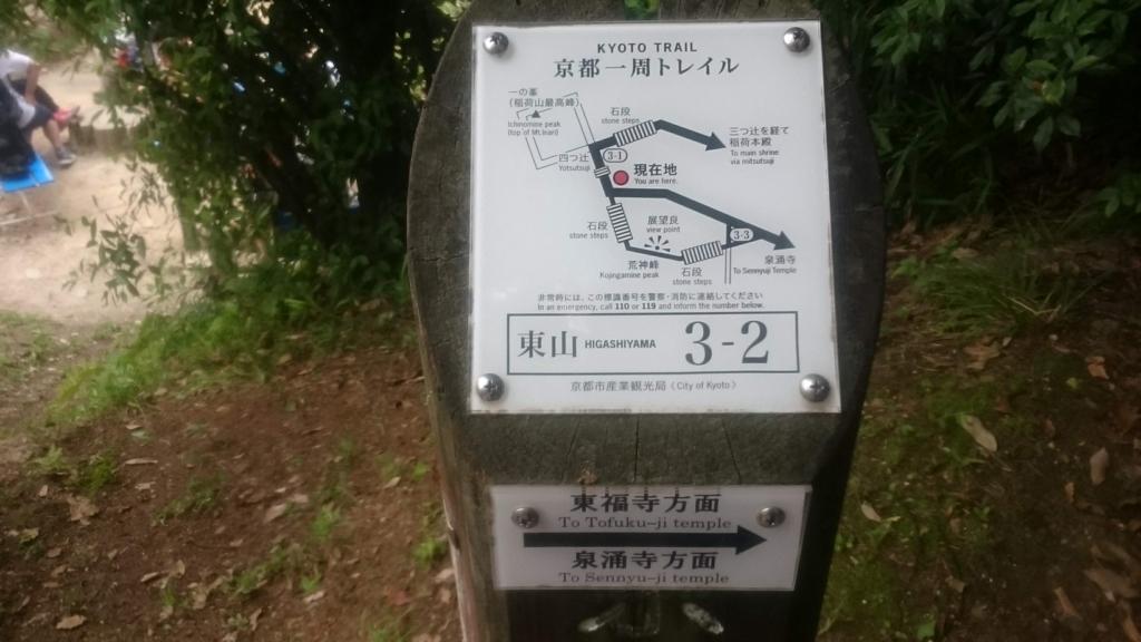 f:id:nakanomaruko:20180527010215j:plain