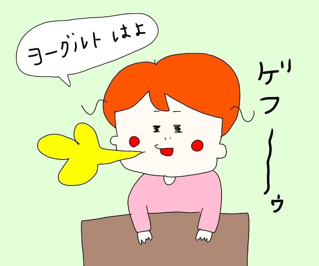 f:id:nakanomaruko:20180527225212j:plain