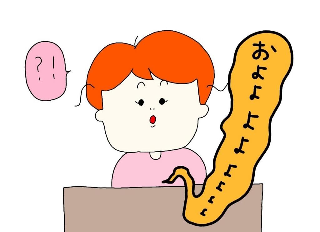 f:id:nakanomaruko:20180527225439j:plain