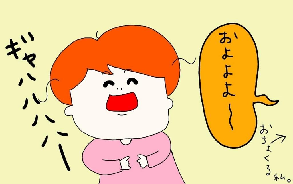 f:id:nakanomaruko:20180527225834j:plain