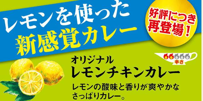 f:id:nakanomaruko:20180530224126p:plain