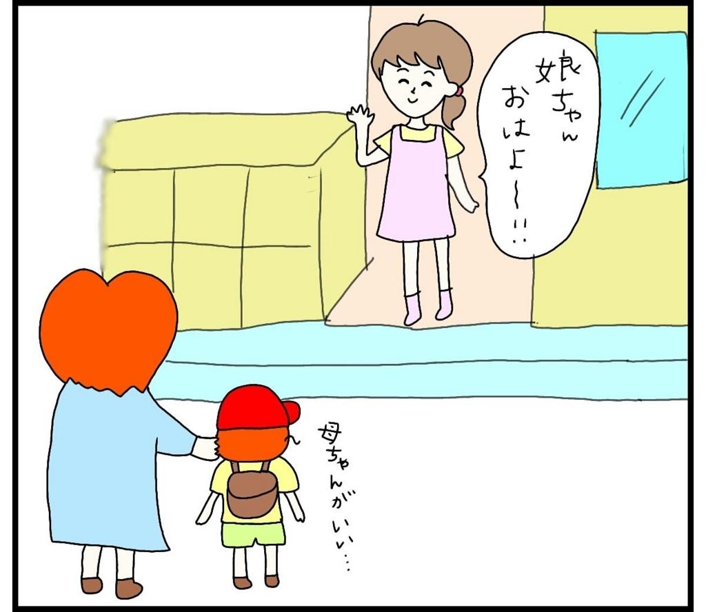 f:id:nakanomaruko:20180531143836j:plain
