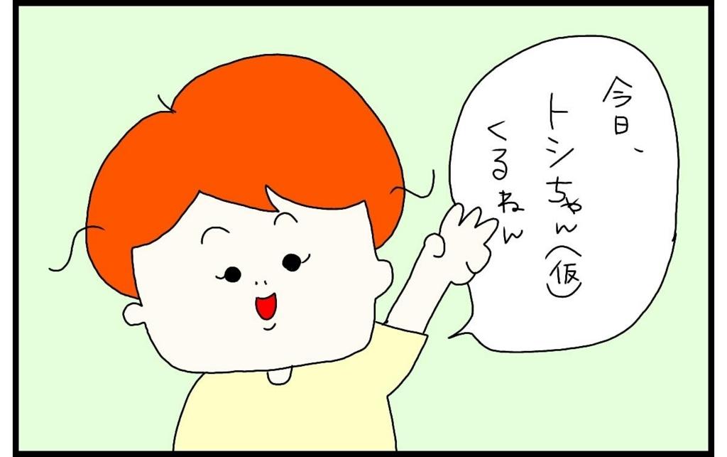 f:id:nakanomaruko:20180531144302j:plain