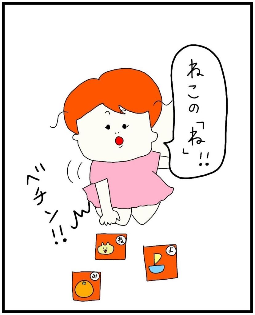 f:id:nakanomaruko:20180602222357j:plain