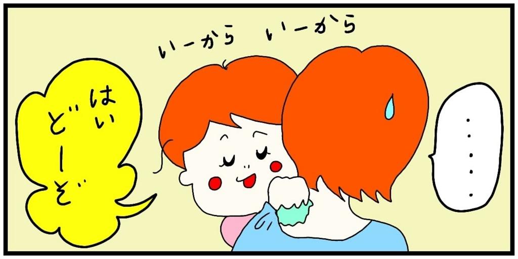f:id:nakanomaruko:20180604002422j:plain