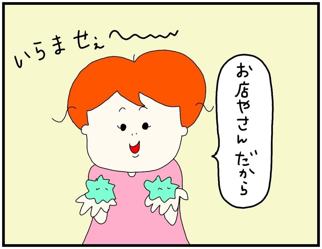 f:id:nakanomaruko:20180604002429j:plain