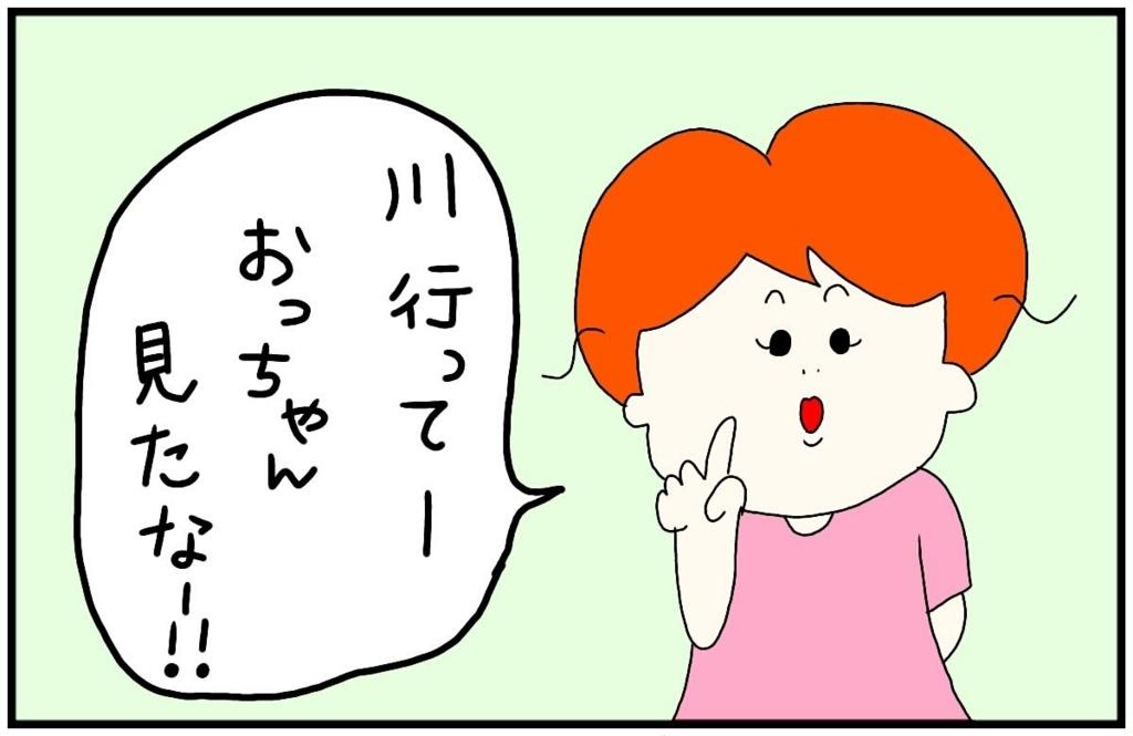 f:id:nakanomaruko:20180605211933j:plain