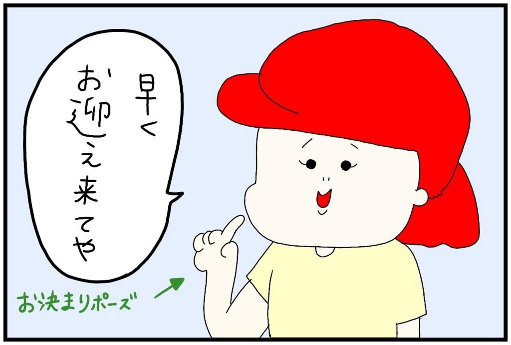 f:id:nakanomaruko:20180606110148j:plain