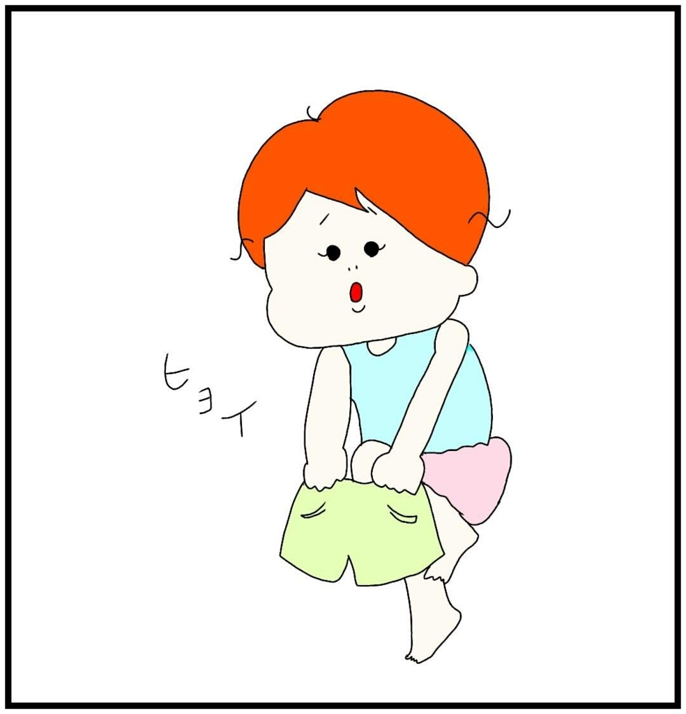 f:id:nakanomaruko:20180606111402j:plain