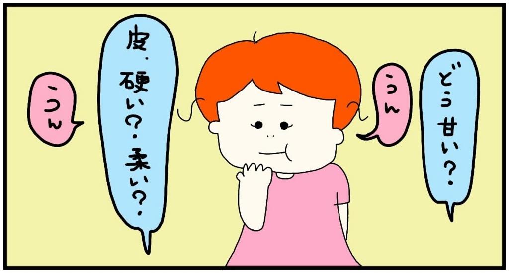 f:id:nakanomaruko:20180609211239j:plain
