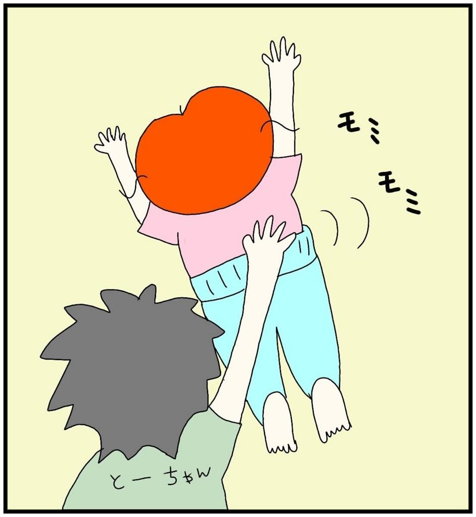 f:id:nakanomaruko:20180622223246j:plain