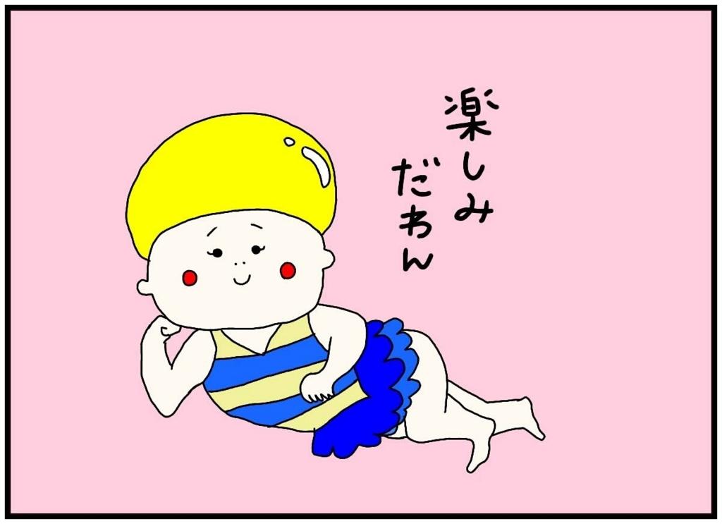 f:id:nakanomaruko:20180626214308j:plain