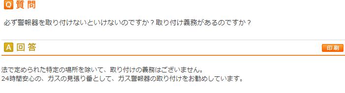 f:id:nakanomaruko:20180629140259p:plain