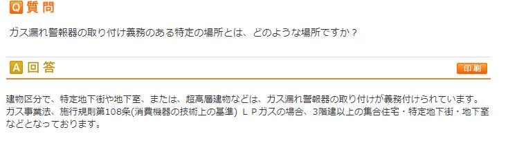 f:id:nakanomaruko:20180629140303p:plain