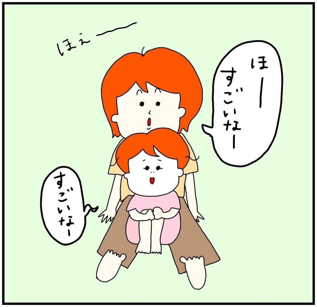 f:id:nakanomaruko:20180629160645j:plain