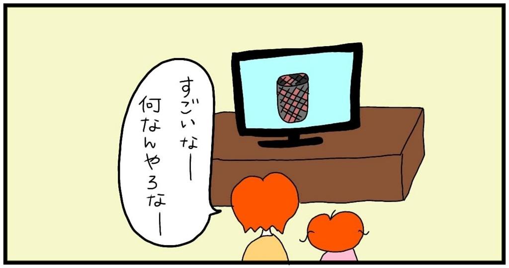 f:id:nakanomaruko:20180629160730j:plain