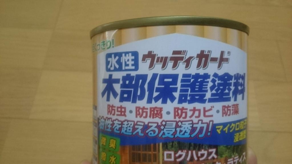 f:id:nakanomaruko:20180702212242j:plain