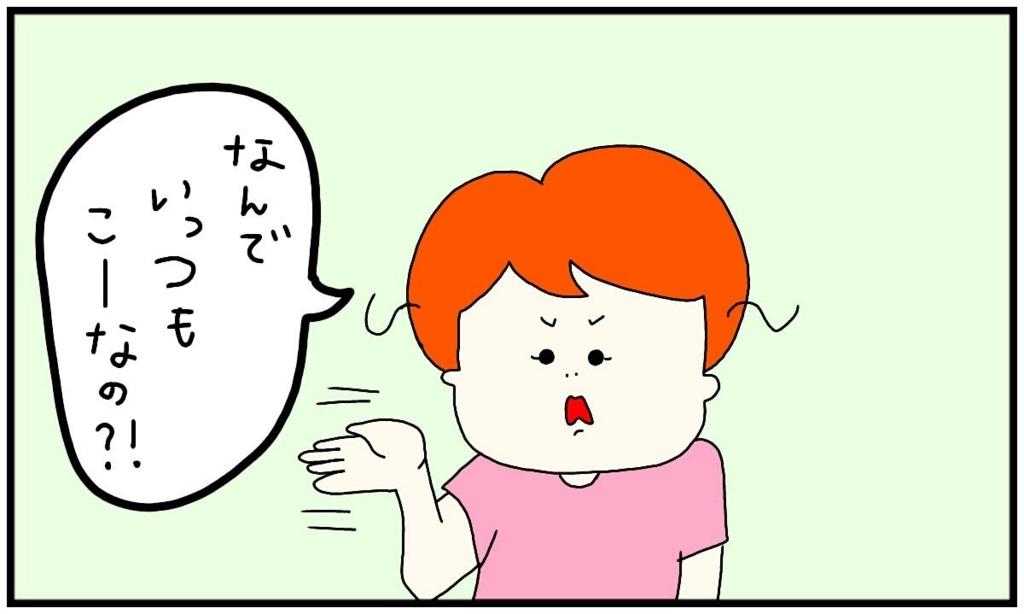 f:id:nakanomaruko:20180704221509j:plain