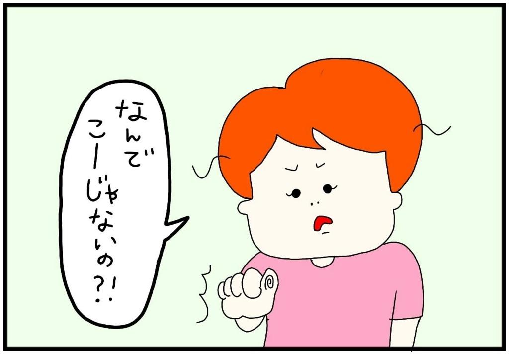 f:id:nakanomaruko:20180704221538j:plain