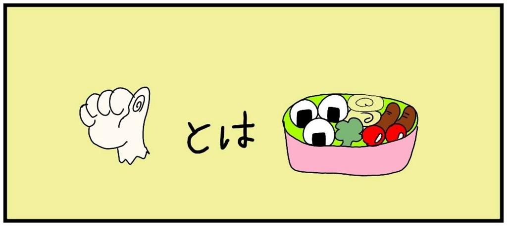 f:id:nakanomaruko:20180704222105j:plain