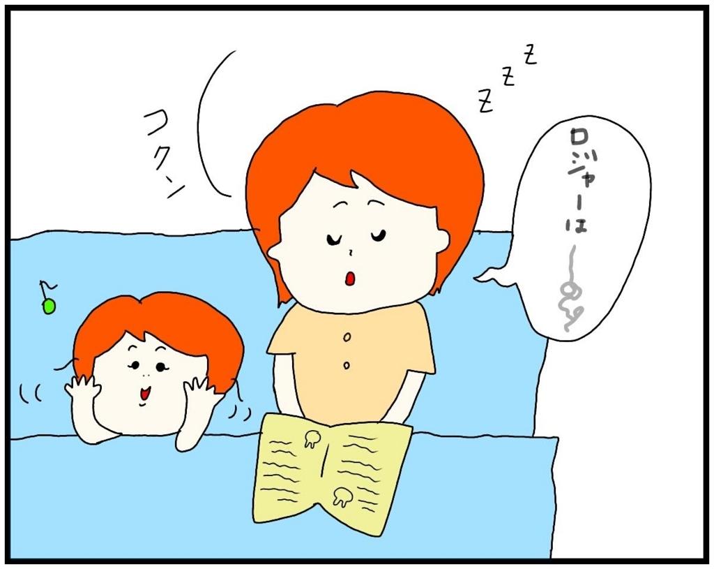 f:id:nakanomaruko:20180707210522j:plain