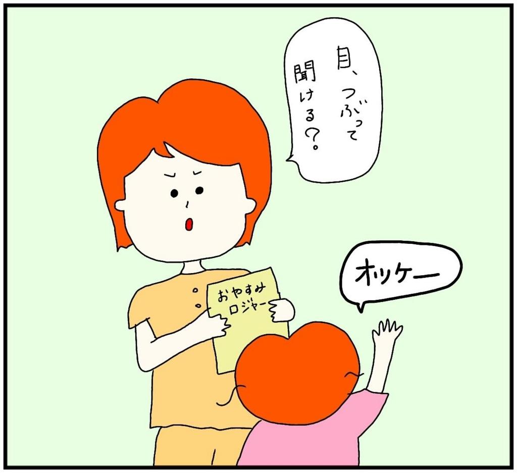 f:id:nakanomaruko:20180707212208j:plain