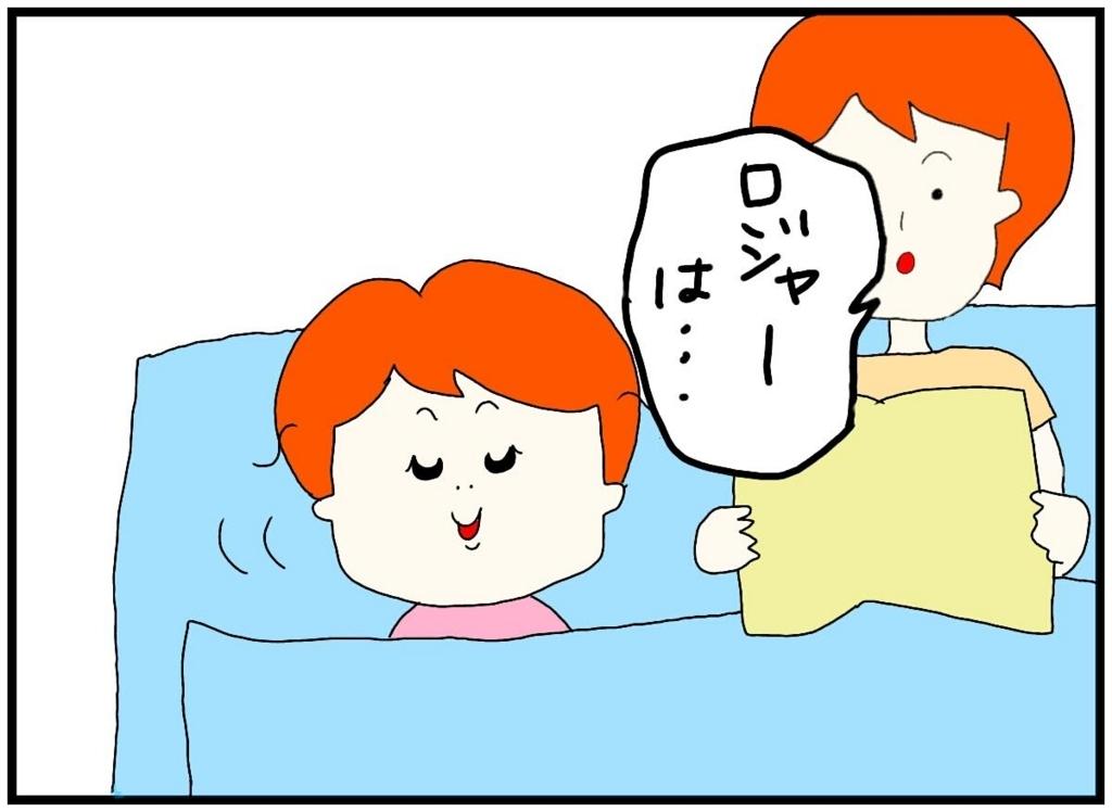 f:id:nakanomaruko:20180707212312j:plain