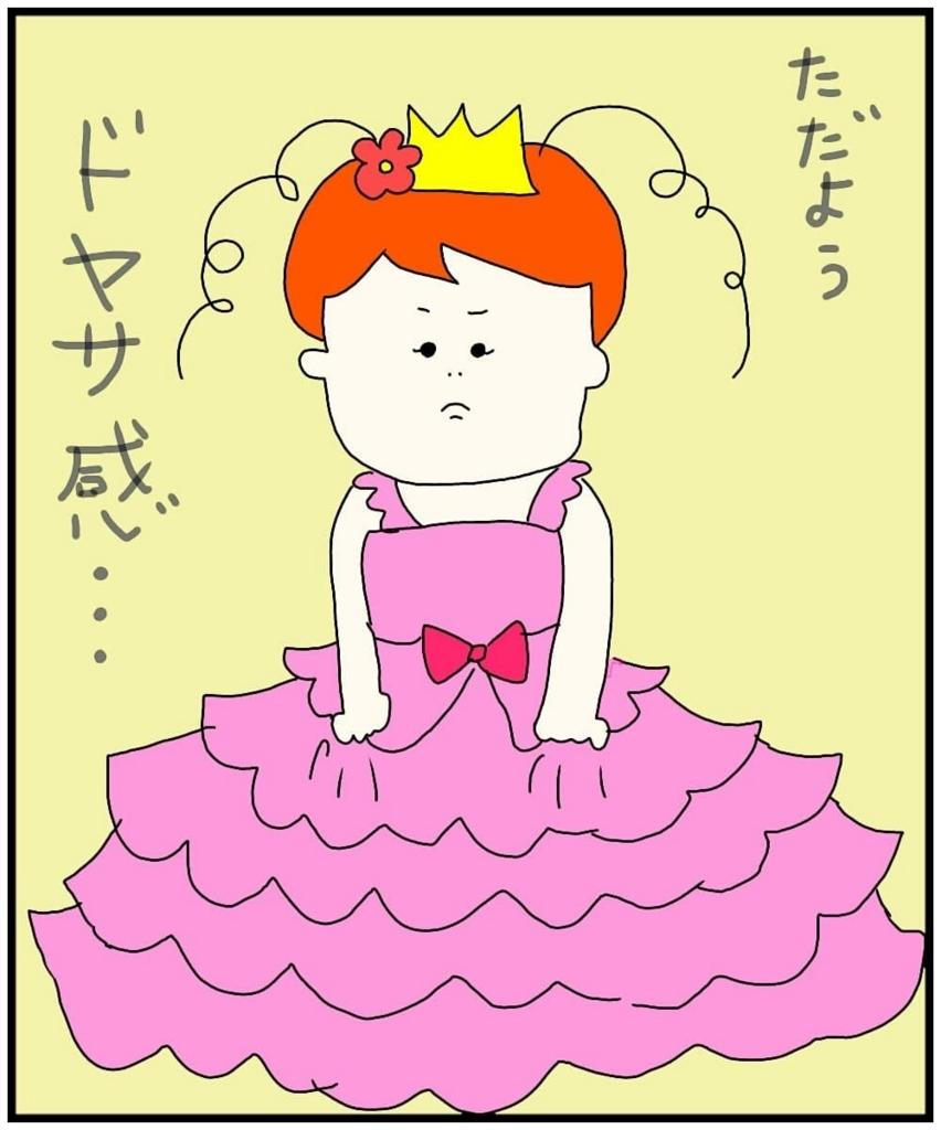 f:id:nakanomaruko:20180708222626j:plain