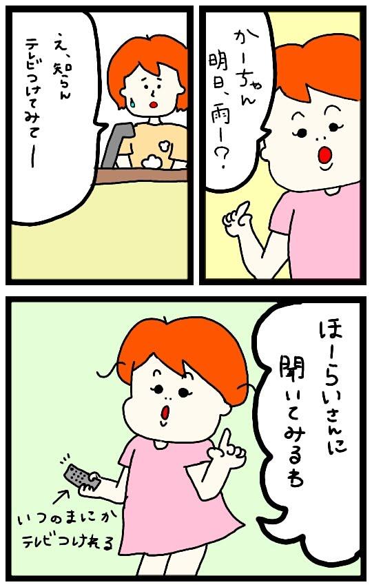 f:id:nakanomaruko:20180711212046j:plain