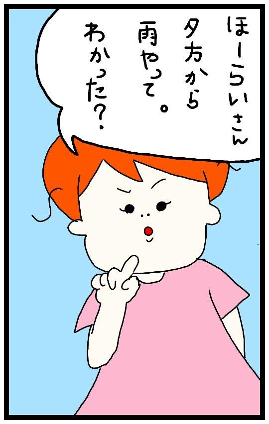 f:id:nakanomaruko:20180711212050j:plain