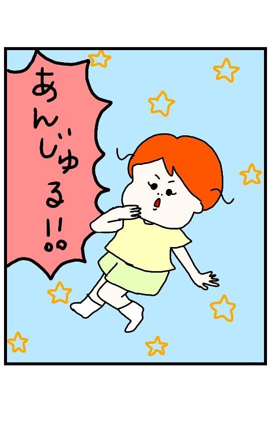 f:id:nakanomaruko:20180713002447j:plain