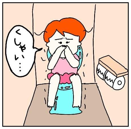 f:id:nakanomaruko:20180716230410j:plain