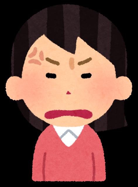 f:id:nakanomaruko:20180718223101p:plain
