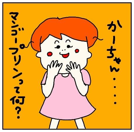 f:id:nakanomaruko:20180719222707j:plain