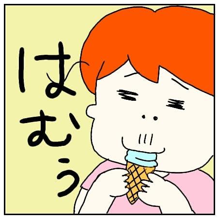 f:id:nakanomaruko:20180721232631j:plain