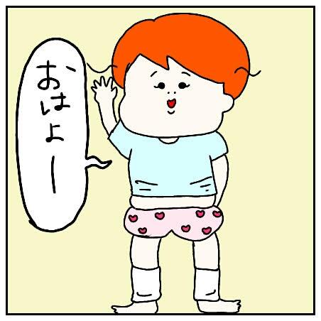 f:id:nakanomaruko:20180722002437j:plain