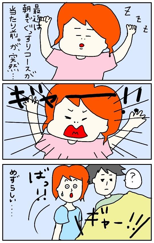f:id:nakanomaruko:20180724222333j:plain