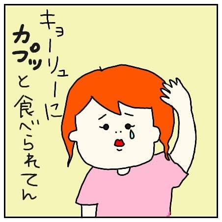 f:id:nakanomaruko:20180724223514j:plain