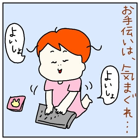 f:id:nakanomaruko:20180730222118j:plain