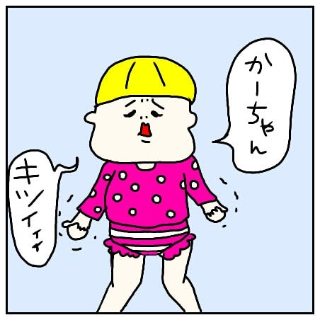 f:id:nakanomaruko:20180801230848j:plain