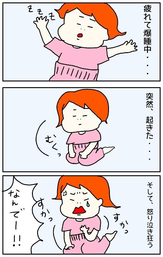 f:id:nakanomaruko:20180806235324j:plain