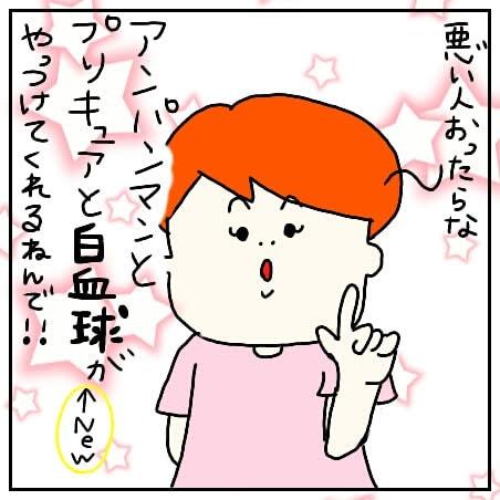 f:id:nakanomaruko:20180807211435j:plain