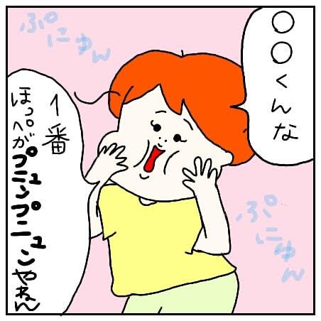 f:id:nakanomaruko:20180811002204j:plain