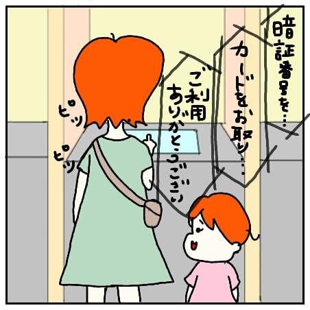 f:id:nakanomaruko:20180812233702j:plain