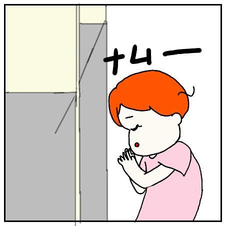 f:id:nakanomaruko:20180812234238j:plain