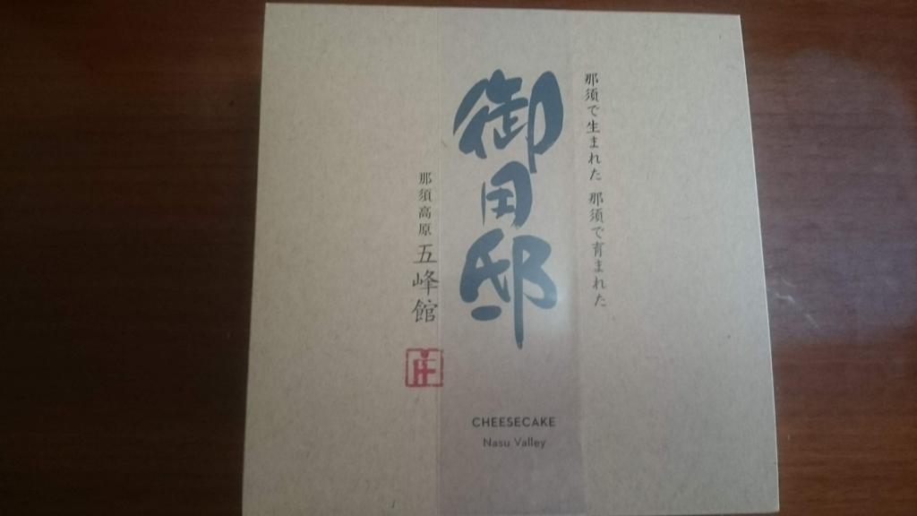 f:id:nakanomaruko:20180813002746j:plain