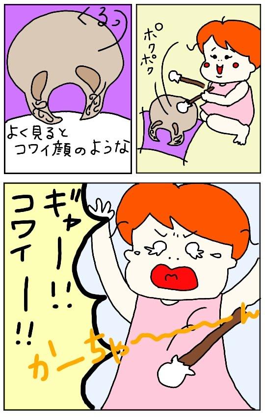 f:id:nakanomaruko:20180819004201j:plain