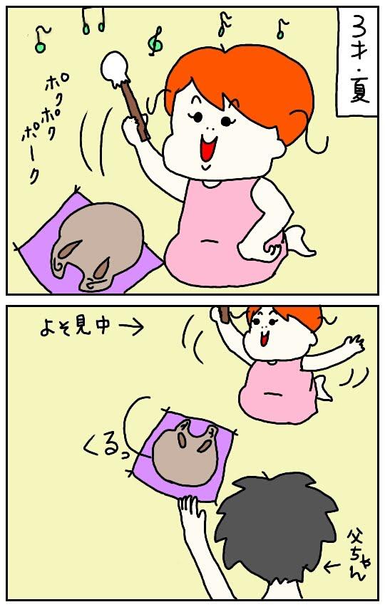 f:id:nakanomaruko:20180819005009j:plain