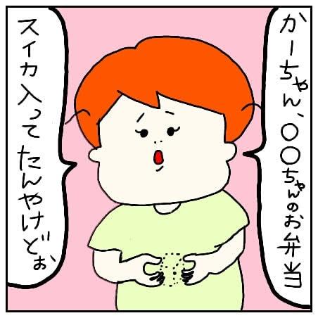 f:id:nakanomaruko:20180827222001j:plain