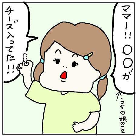 f:id:nakanomaruko:20180827222724j:plain
